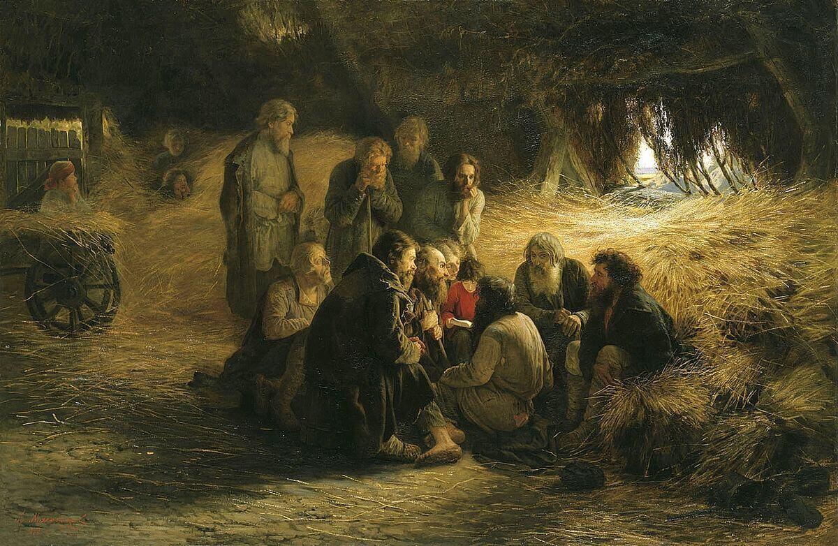 chtenie-polojenia-miasoedov+