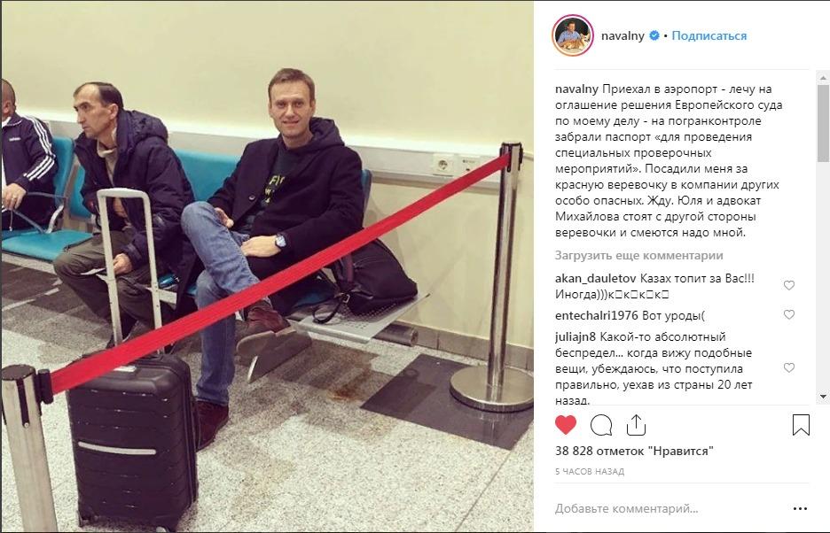 naval-v-aeroportu