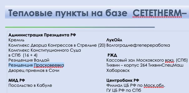 Screenshot-2021-01-25-at-17.01.18