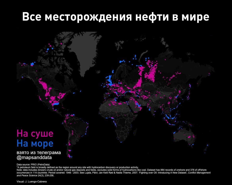 Все месторождения нефти в мире