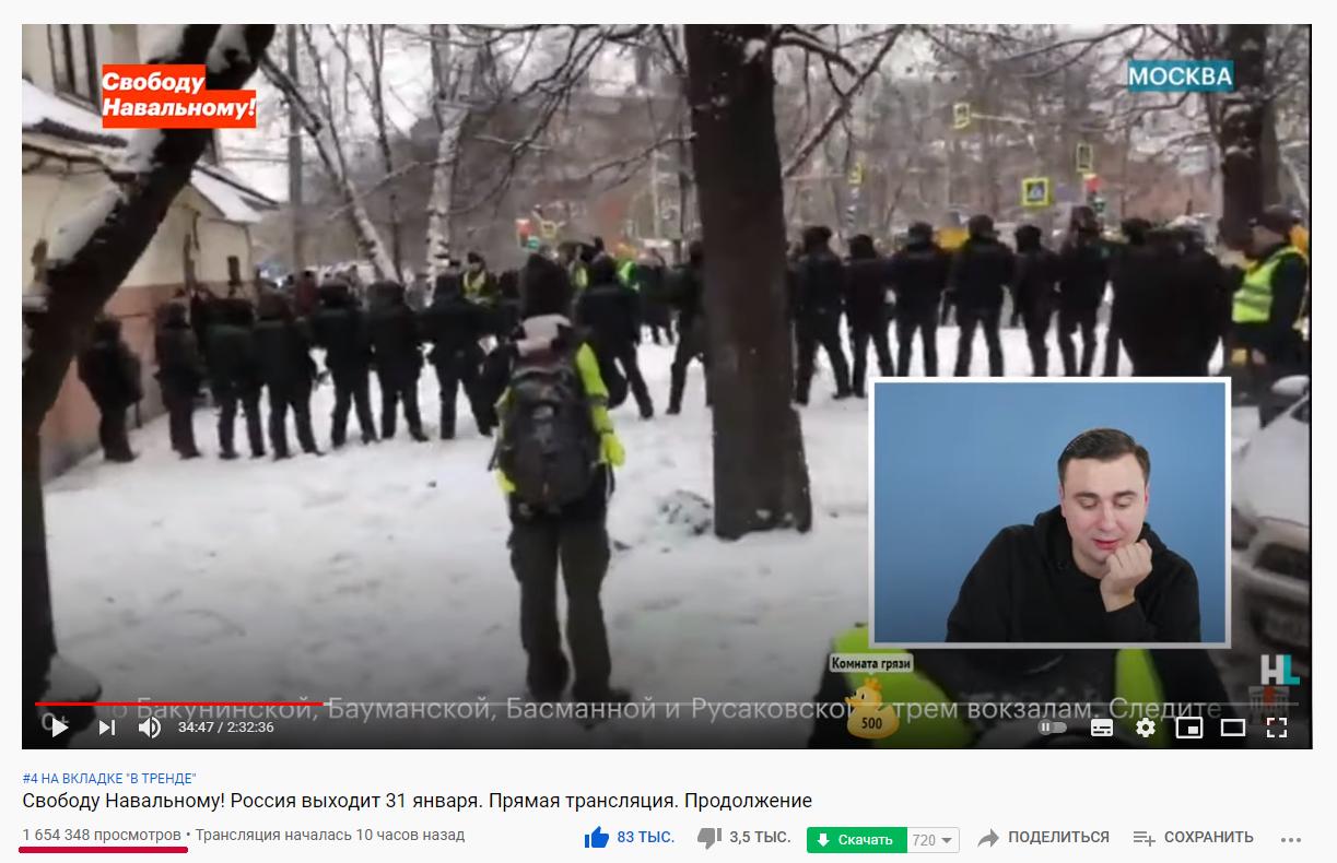навальныйлайв