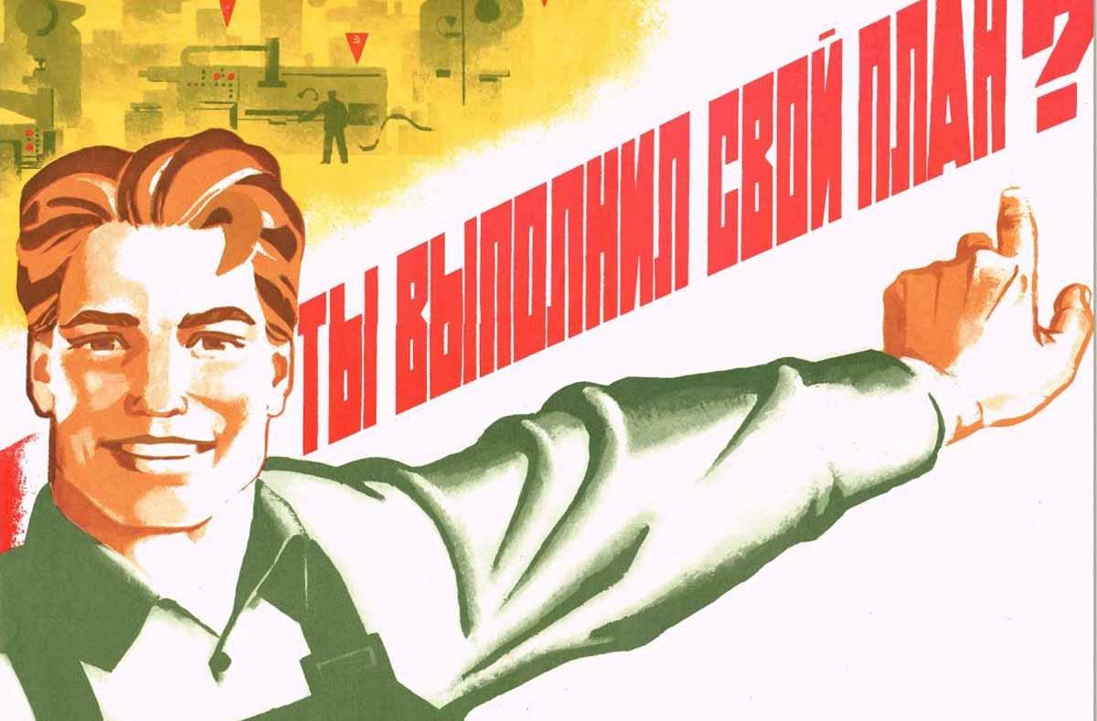sovetskij-plakat2