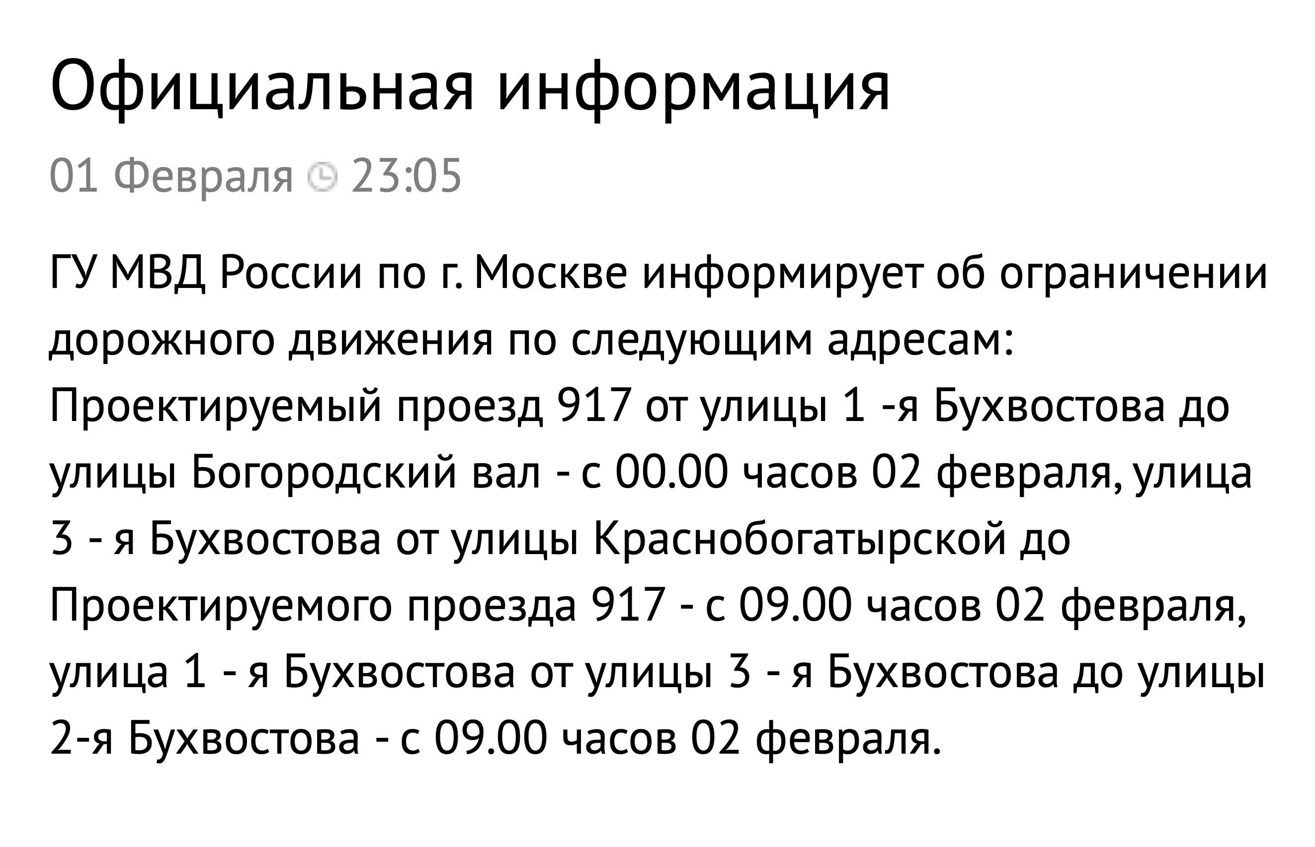 ГУВД г.Москвы также хорошо подготовилось к суду над этим никому не интересным блогером.