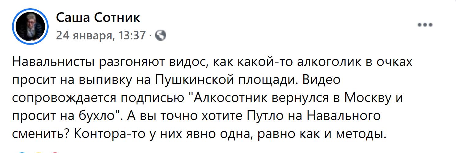 сотник1