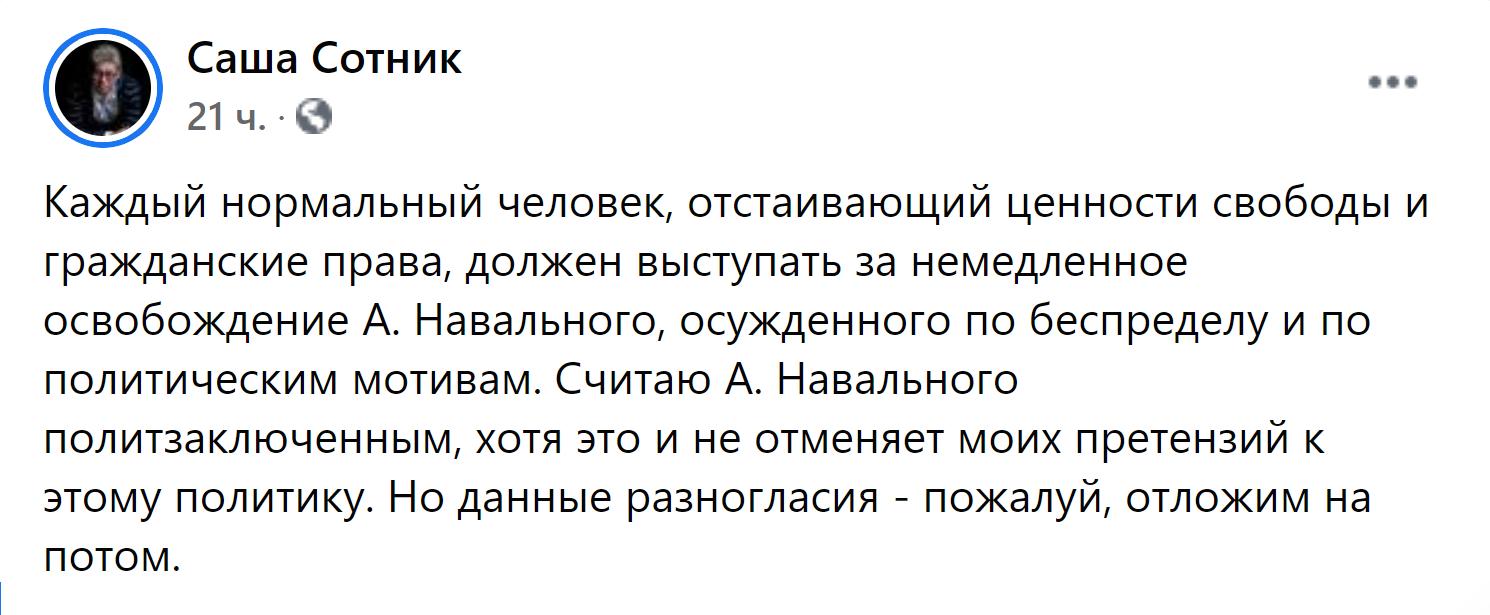 сотник2