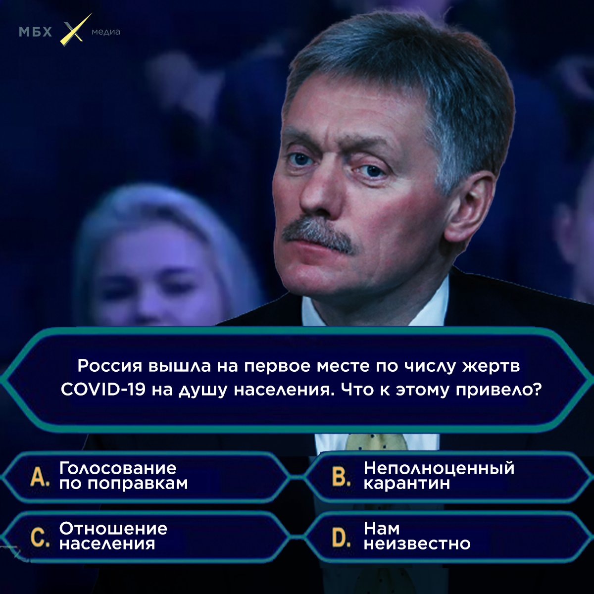 Дмитрий Сергеевич, у вас есть право на звонок другу