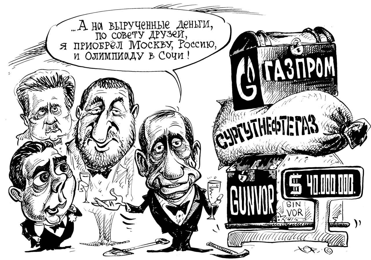 К чему приведут санкции против «друзей Путина»? 037