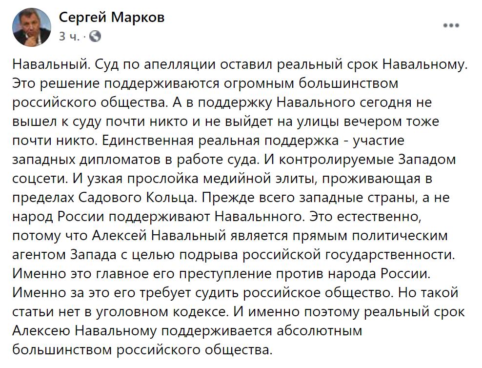 Ликбез от Маркова