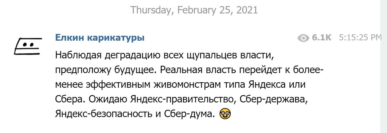 ЁЛКИННН