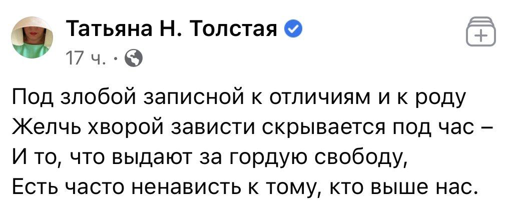 Мамочка Тёмки Леблядева в фейсбуке отчитывает безродную чернь