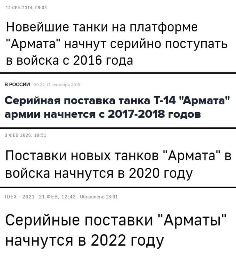 Каждый год будущая обороноспособность России становилась все крепче и крепче.