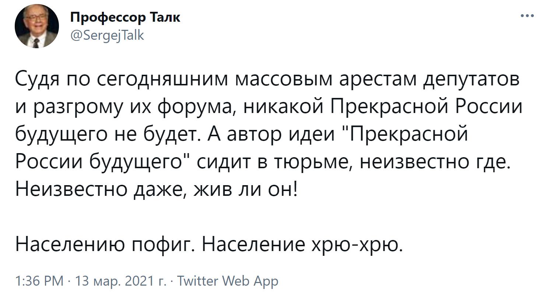 талковизмы100