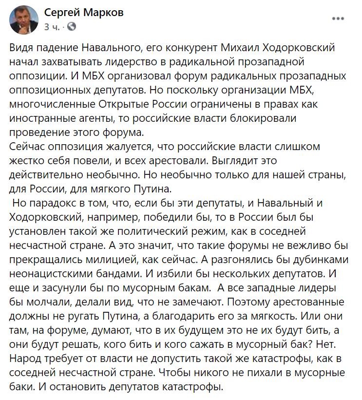 марковвв