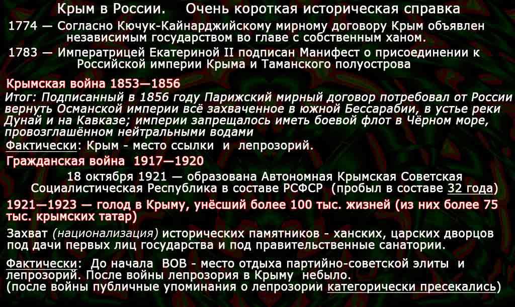 Крым - пустыня.1
