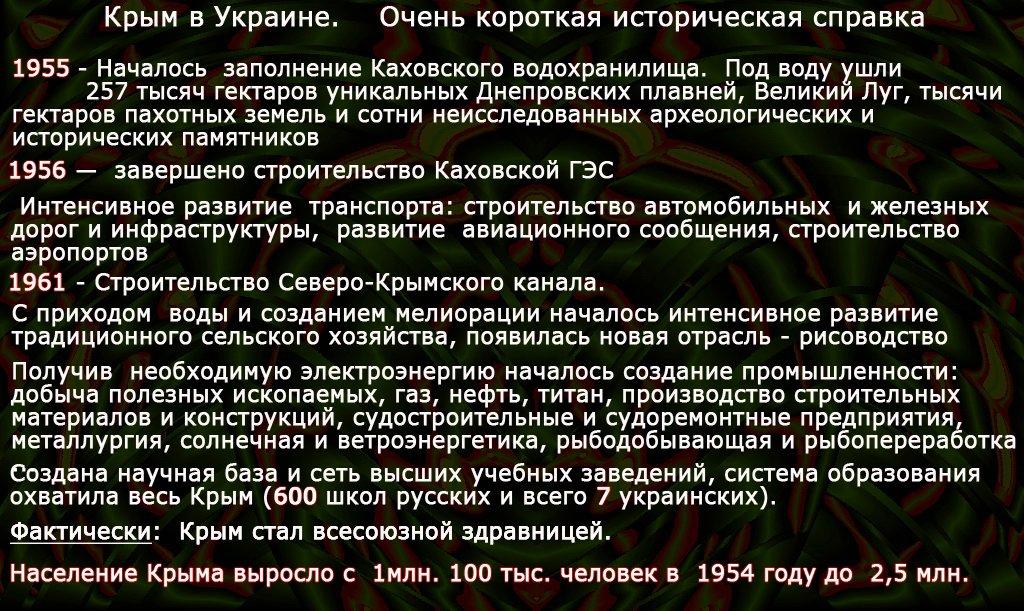 Крым - пустыня.2