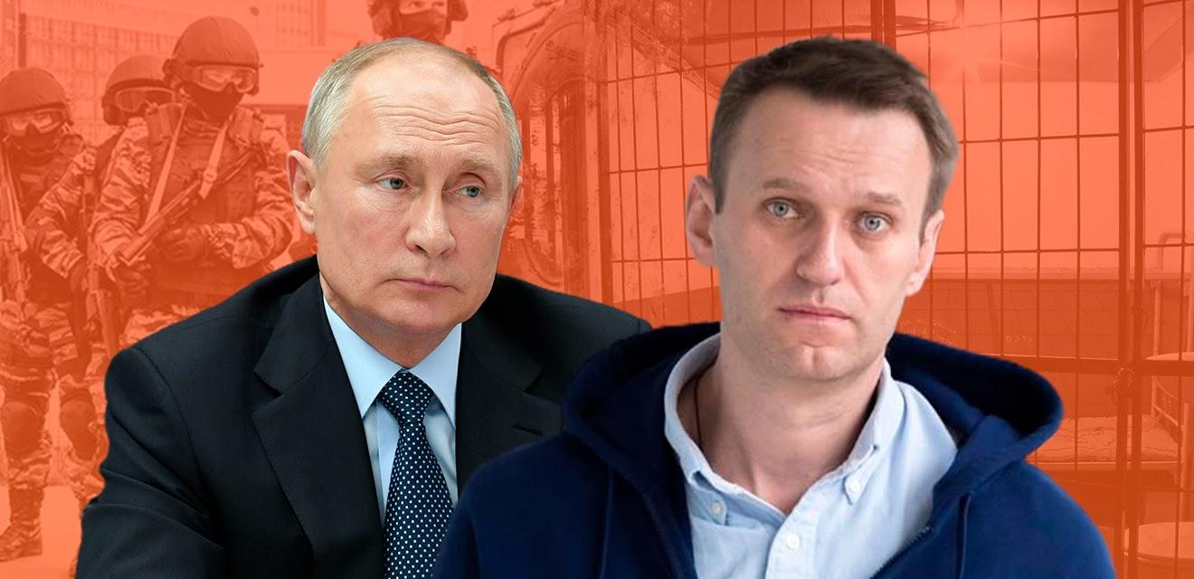 навальныйпутин