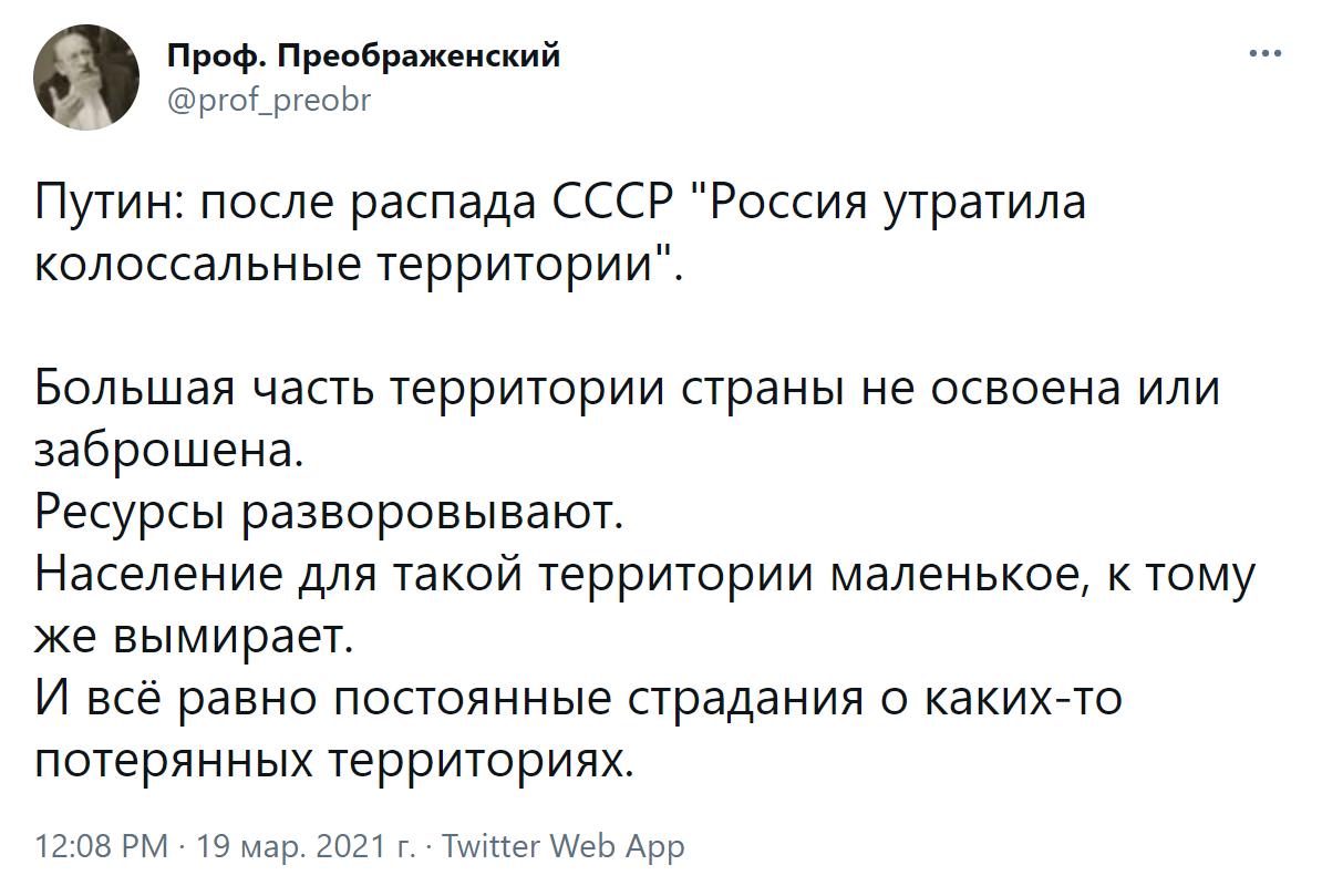 Путин пригрозил соседям