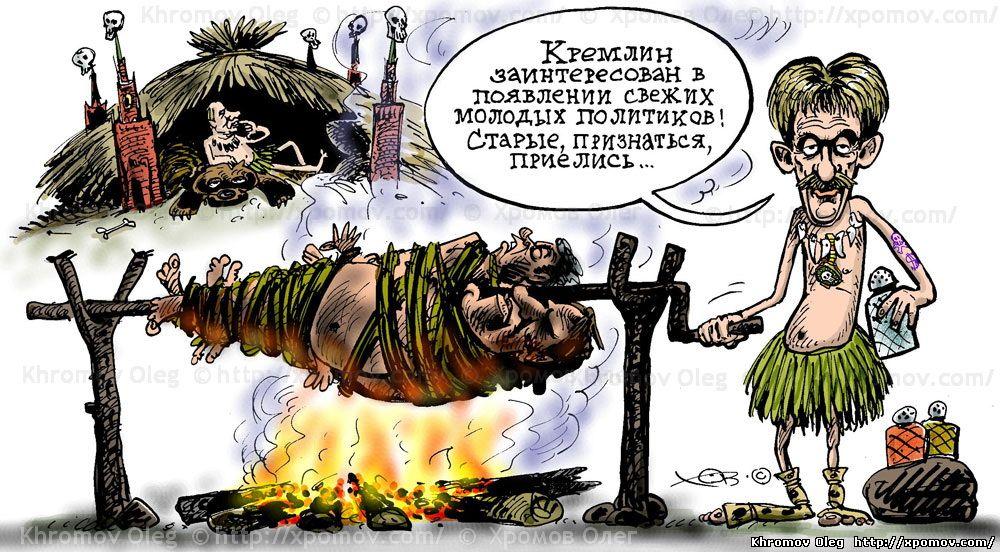 peskov-kremlin_zainteresovan-cv-web