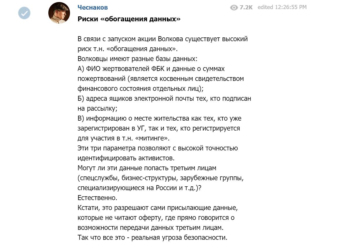 Кремль запустил методичку1