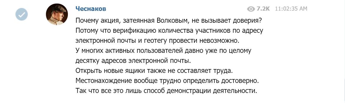 Кремль запустил методичку2