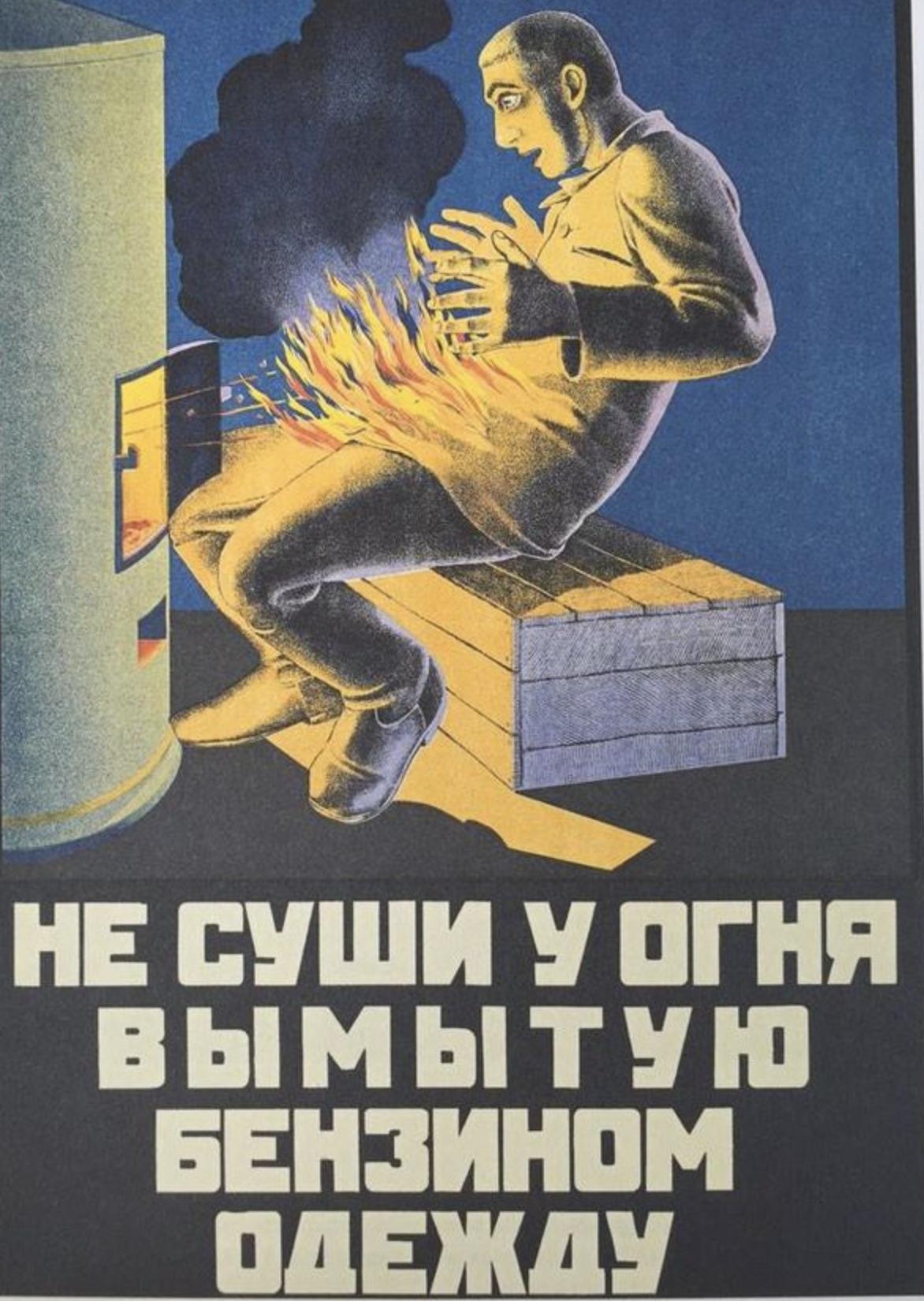 очевидность-плакат-6375820