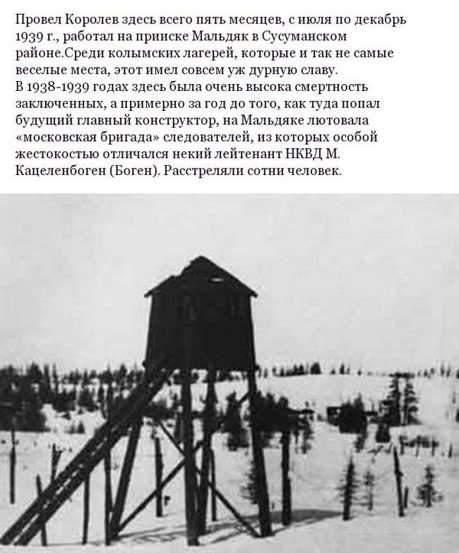 Порошенко и Пайетт запустили в Харькове ядерную установку - Цензор.НЕТ 2127