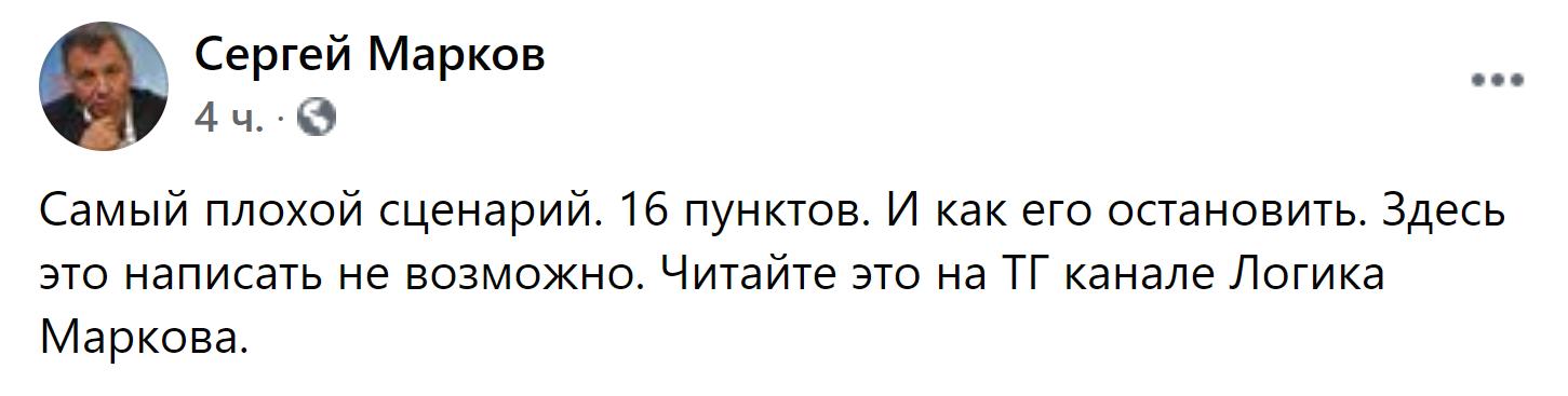 ЛОГИКАМАРКОФФА
