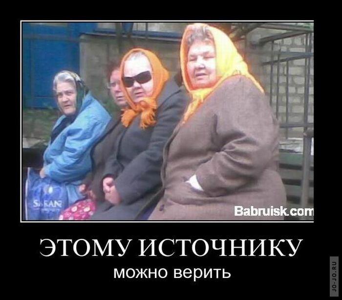 1317971197_demotivatory_12