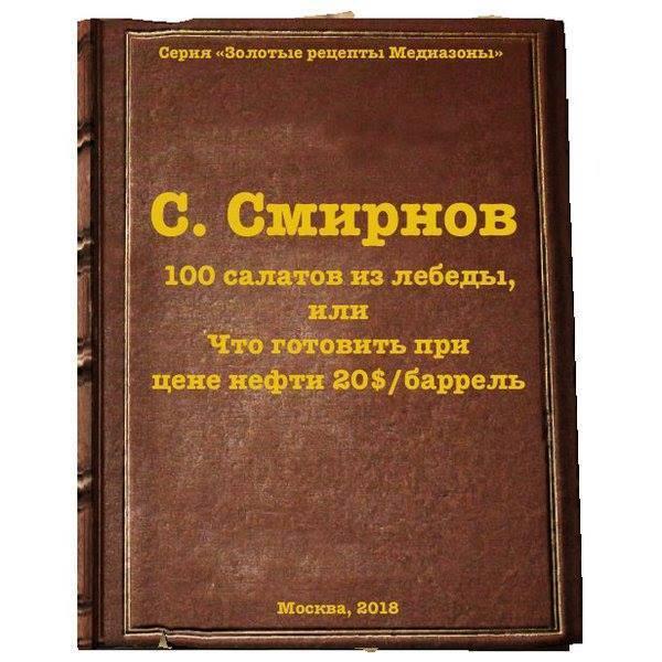 Лучший подарок к Новому году - книга!!!