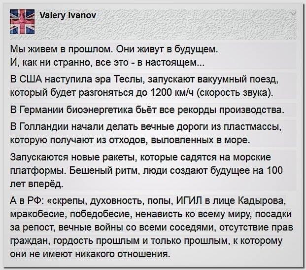 Абхазия не планирует проводить референдум и присоединяться к России - Цензор.НЕТ 6542