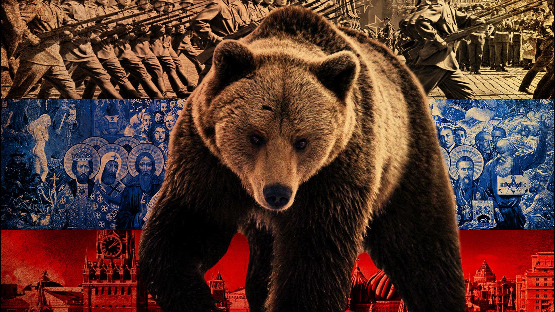 обои на рабочий стол русский медведь на фоне флага № 174722 бесплатно