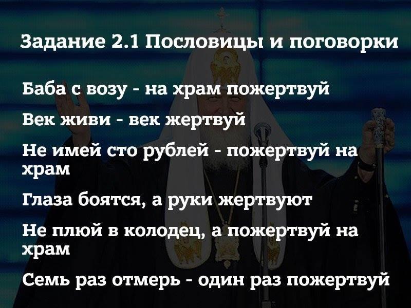 Активистам, выступающим против незаконной застройки, поступают угрозы от людей мэров Ирпеня и Бучи, - Червакова - Цензор.НЕТ 3348