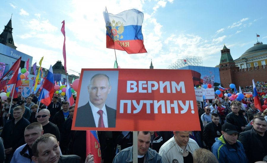 Россия преступление и наказание (Часть 1)