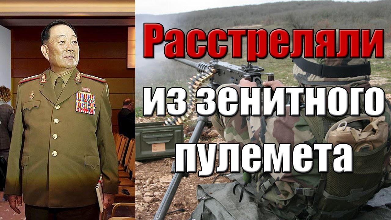 Россия преступление и наказание (Часть 2)