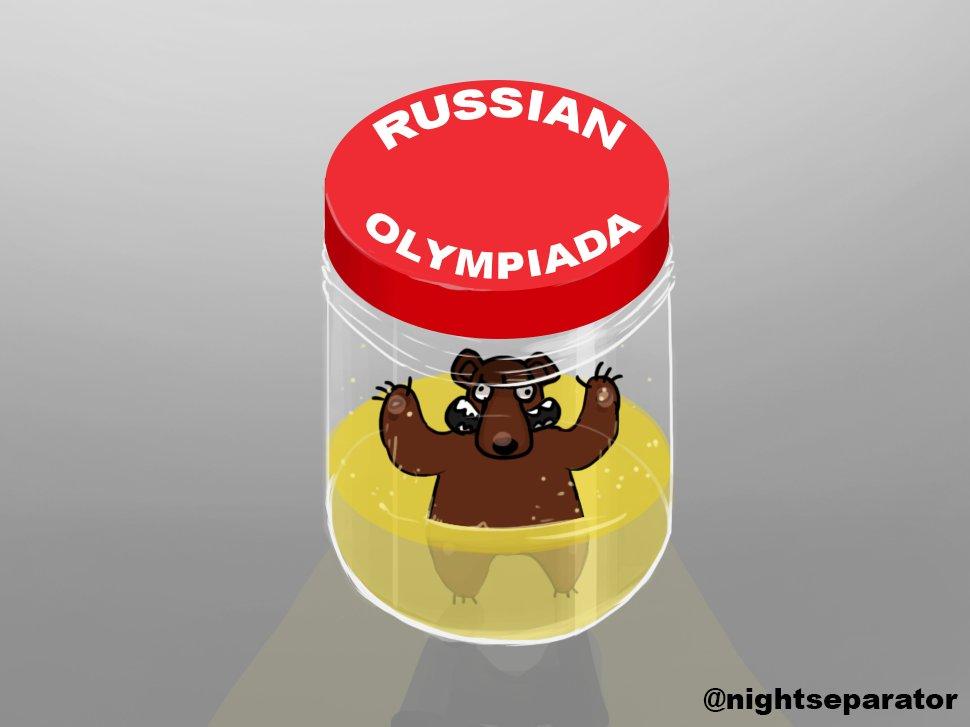 МОК допустил сборную РФ к Олимпиаде в Рио с условием прохождения дополнительной проверки - Цензор.НЕТ 9260