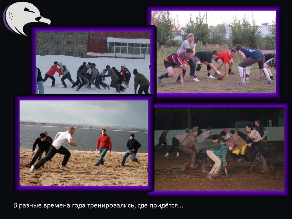 Презентация 2013_Страница_06