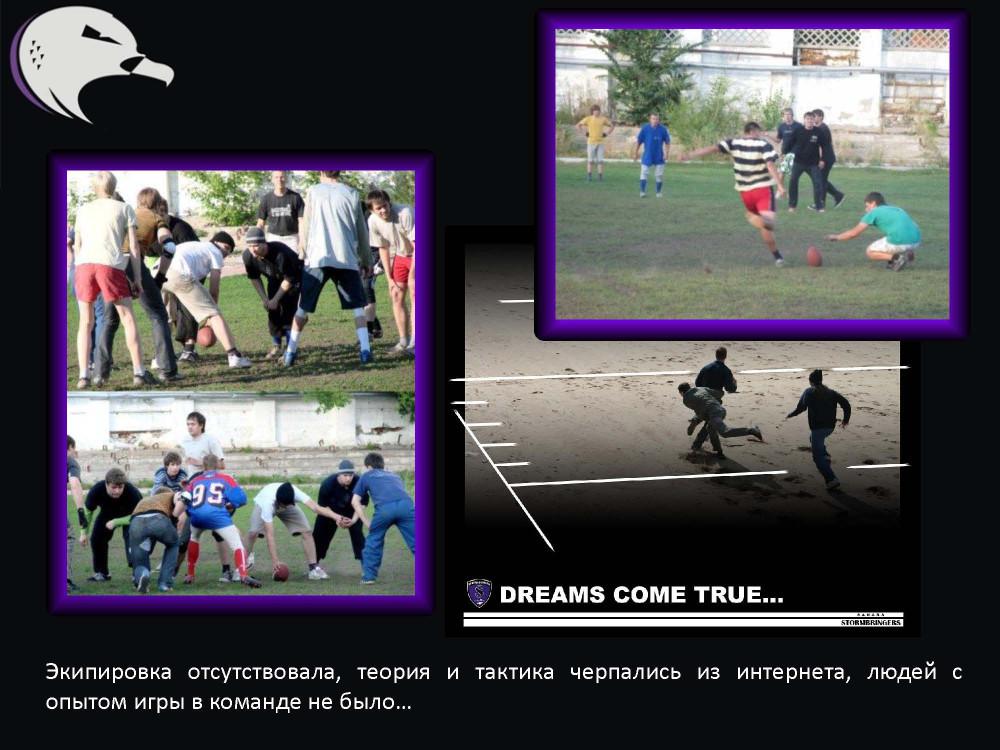 Презентация 2013_Страница_07