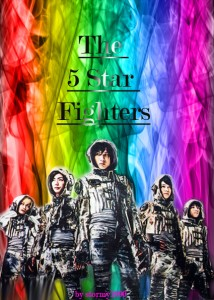 phenomenist chapter 28 the 5 star fighters