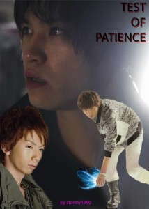 phenomenist chapter 29 test of patience