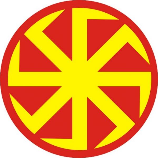 Маразм крепчал: В Адыгее «Коловрат» признали схожим с нацистской символикой