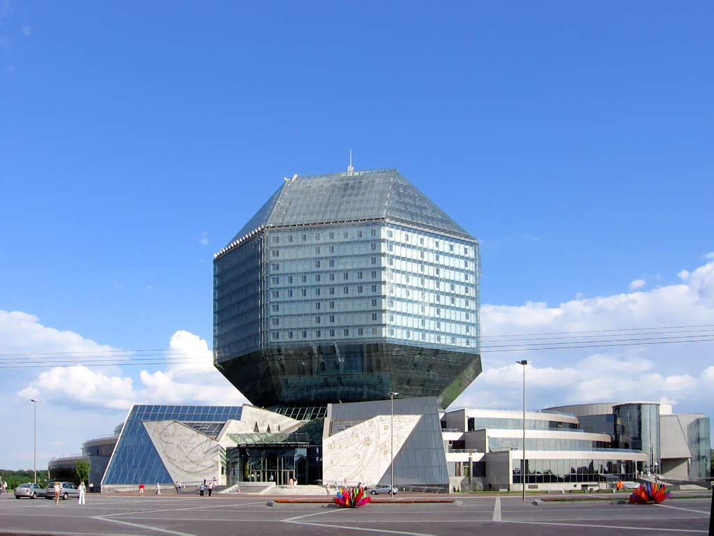 library_belarus
