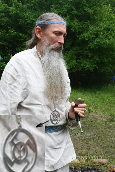 Древнеславянские Веды