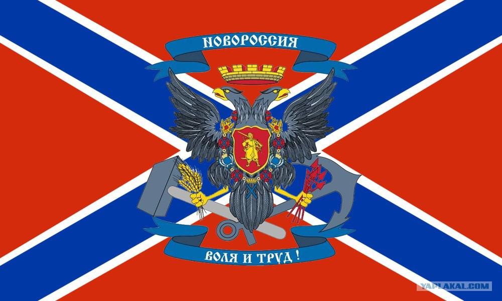 «Цель — возвращение всей Новороссии в Россию — никогда уже не снимется» (ВИДЕО)