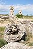 Болгария. Каменный лес (Побити камени). Bulgaria. The Stone Forest