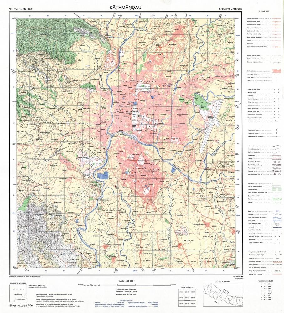Непал - Катманду, Патан и окрестности - топографическая карта 1995 года, масштаб 1:25.000. Nepal, Kathmandu, Patan and surroundings - 1995 topographic map