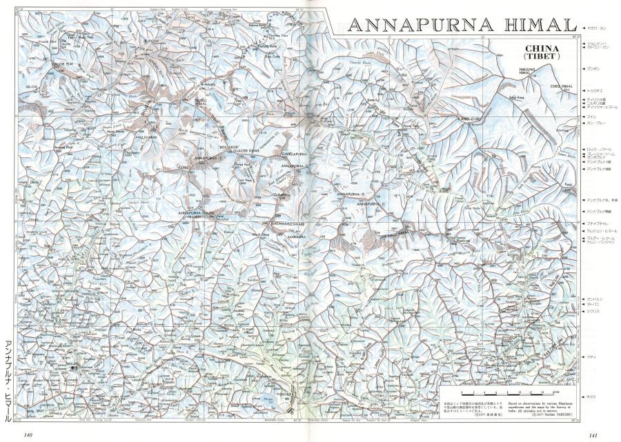Карта горного массива Аннапурна, Непал. Map of Annapurna Himal, Nepal