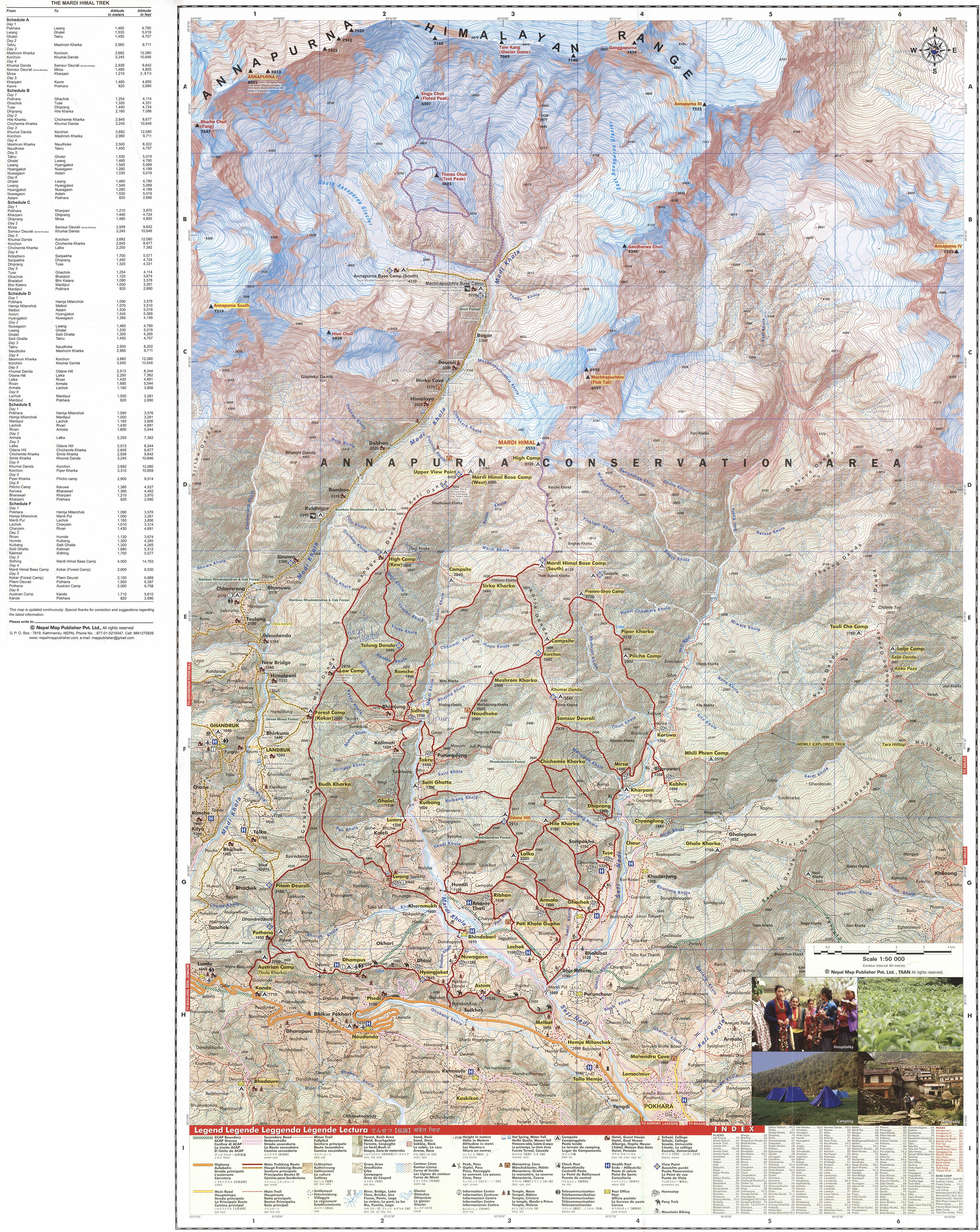 Карта маршрутов по горному массиву Аннапурна, Непал, масштаб 1:50000. Annapurna Mardy Himal Trek, Nepal