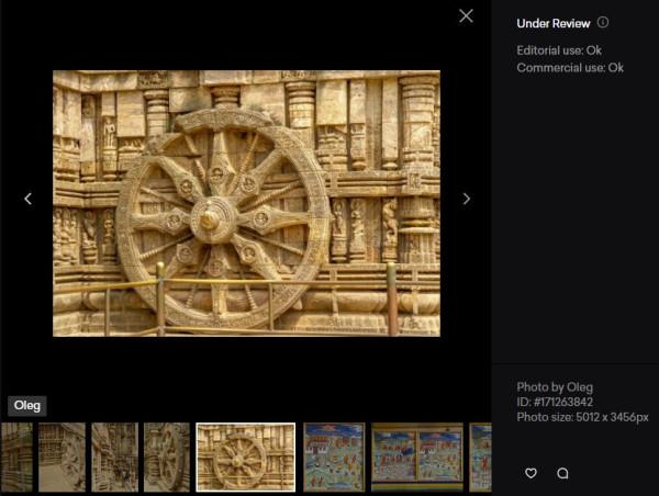 Microstock EyeEm, photo information. Фотосток, микросток, информация о фотографии