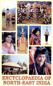 Encyclopaedia of North-East India - Sikkim.jpg