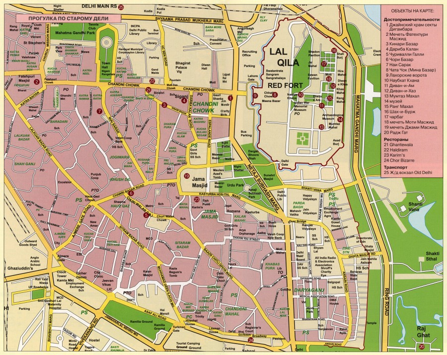 Карта Старого Дели. Индия (Map of the Old Delhi. India)